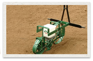 Cole Planet Jr Planter Model B91-92B